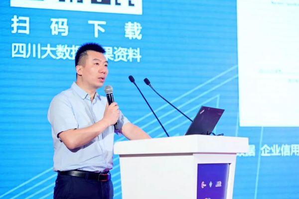四川省大数据产业联合会秘书长朱小军