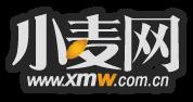 小麦网/XMW.com.cn